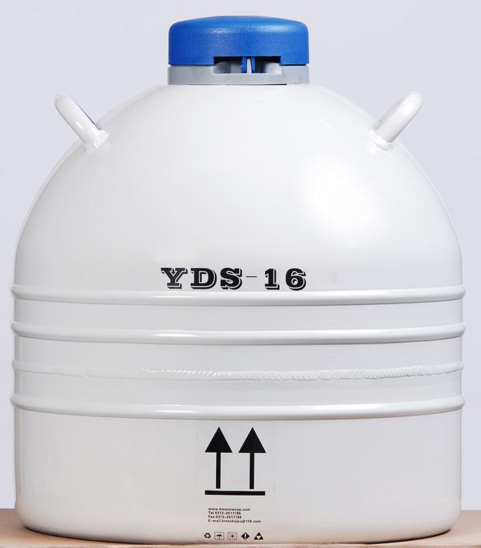 16L液氮罐