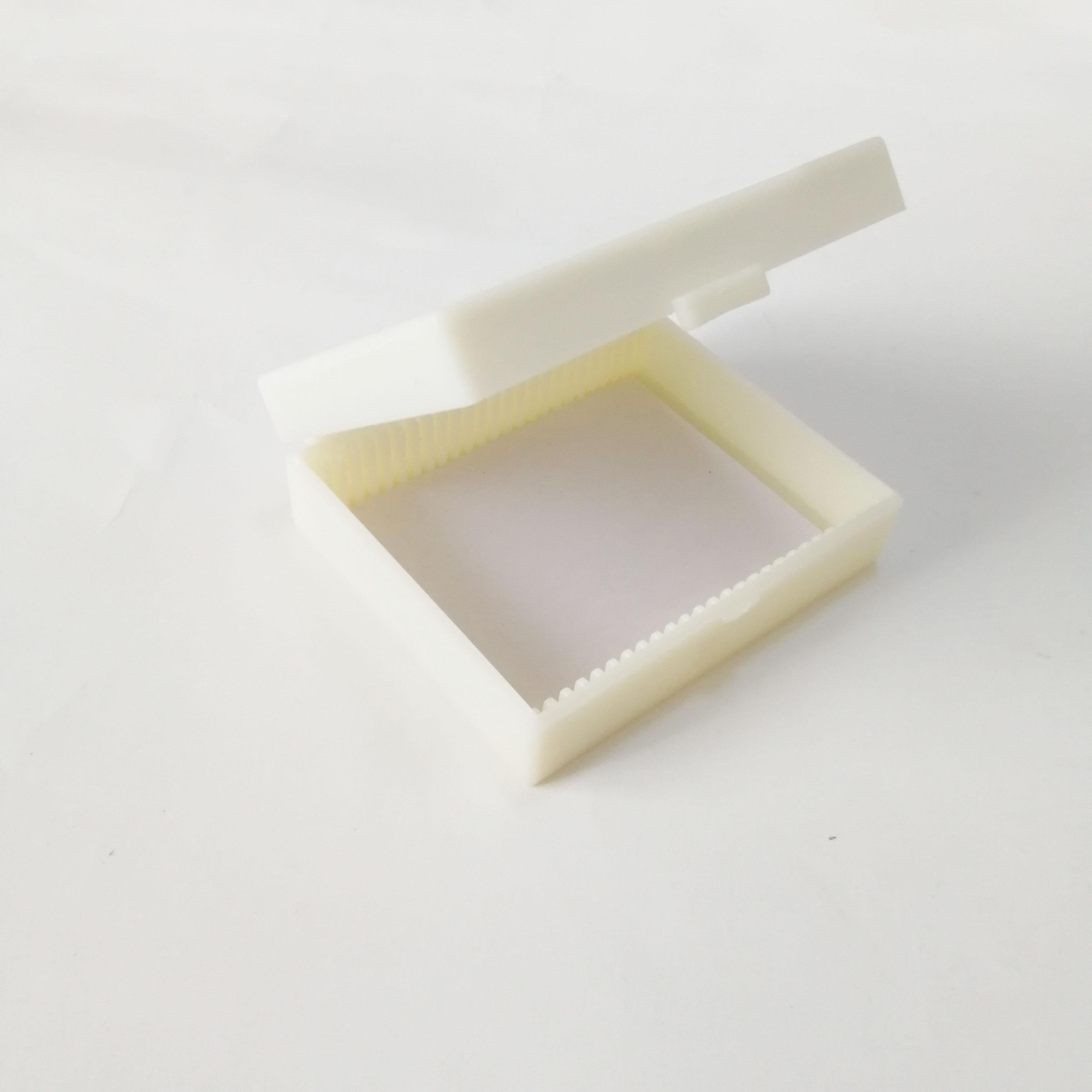 25片塑料生物切片盒