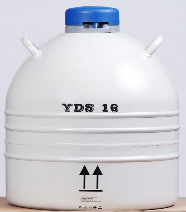 长春16L液氮罐